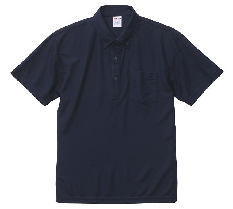 4.7オンス スペシャル ドライ カノコ ポロシャツ(ボタンダウン)(ポケット付)(2023-01)