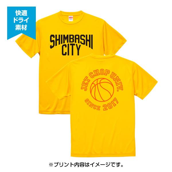 4.7オンス ドライシルキータッチTシャツ(5088-01)