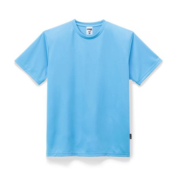 4.3オンス ドライTシャツ(抗菌防臭「ポリジン」加工)(MS-1154)