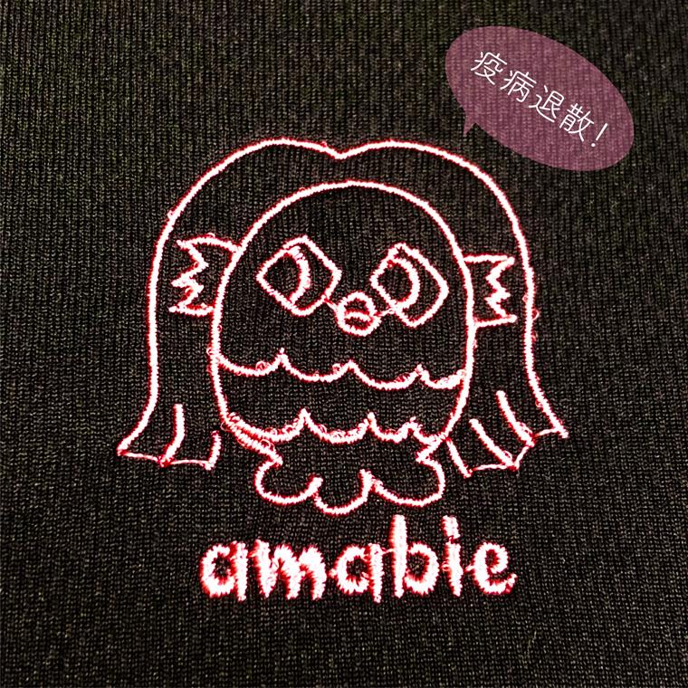 刺繍作成イメージ5