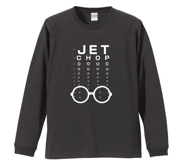 ロングTシャツイメージ