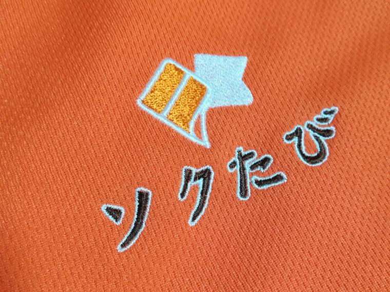 制作事例 ポロシャツ刺繍1