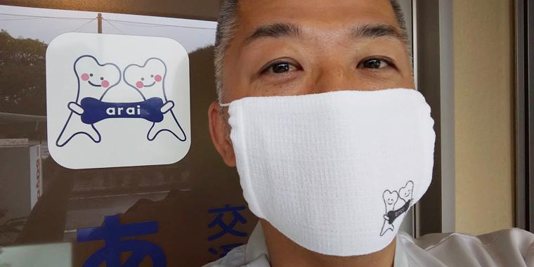 今治タオルマスク オリジナルプリント
