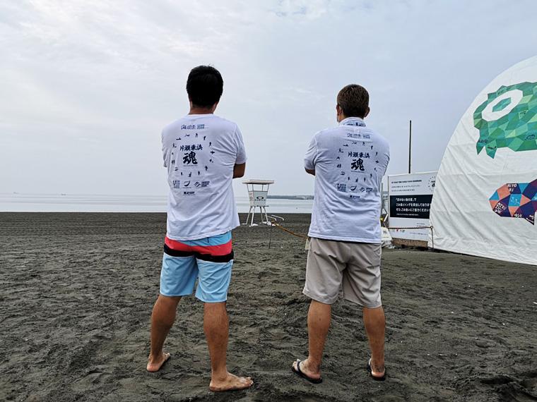 NPO法人「海さくら」様Tシャツ4